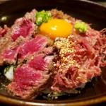焼肉 腰塚 - 三昧丼