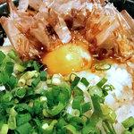 麺屋 極一 - 「ランチBセット」の「たまごかけご飯」
