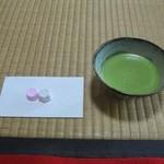 旧細川刑部邸 喜遊亭 - 料理写真:抹茶とお菓子