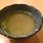 10288485 - しおのスープ