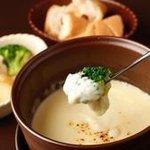 ラムカーナ特製クリーミーチーズフォンデュ(バケット・温野菜付)1~2人前