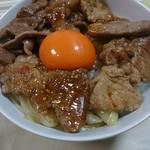 斎藤養鶏場 -