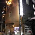 シマダカフェ 神楽坂 - このビルの3階です