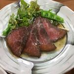 大平山荘 - ローストビーフ?牛肉のタタキ