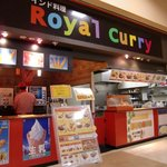 Royal Curry - Royal Curry店頭