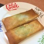 南国亭 - 190225月 神奈川 南国亭横須賀中央店 海鮮麺セット春巻