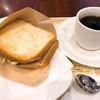ドトールコーヒーショップ - 料理写真:◆モーニングセット 390円(税込み)