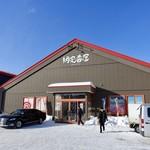 麺屋 海嵐 - [2019/02]麺屋 海嵐がある網走番屋