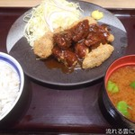 牛カツ 京都勝牛 - ひとくちデミグラス牛カツ膳