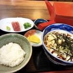 丸美食堂 - 料理写真: