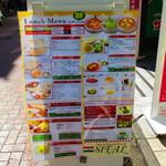 102910129 - 『SITAL』吉祥寺店さんの外看板。