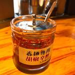 麺場 浜虎 - これを入れたら味が激変!