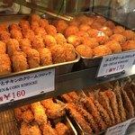 大野屋牛肉店 - ディスプレイ│【エビクリームコロッケ@170円】を購入