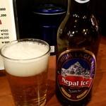 ラリグラス アジアンダイニングバー - ネパールアイスビール:650円