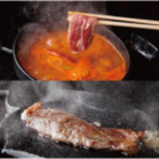 南部鉄器製の鉄板でじゅうじゅう♪辛旨の火鍋で新しい焼肉体験を