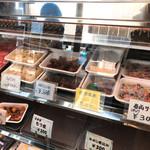 のんきや肉店 -