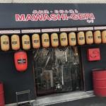 MAWASHI-GERI -
