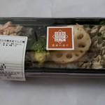 102928834 - 鮭とブリの焼きほぐしご飯(off価格304円)です。