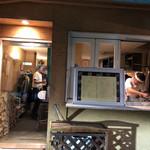 シシリヤ - 外観写真:入り口