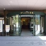 10293116 - ホテル木曽路・玄関