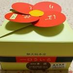 餅文總本店 - 一口ういろ花しぼり5個入税込540円
