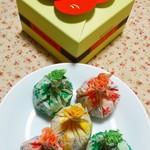 餅文總本店 - 料理写真:一口ういろ花しぼり5個入税込540円