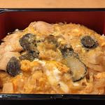 なか卯 - 料理写真:トリュフ親子重