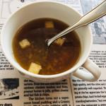 タートバン - オニオンスープ
