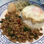 Faa Thai - 豚ミンチのバイガパオライス