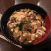 味かく屋 - 料理写真:マーボー麺 880円