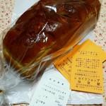 加登屋 - レーズンパン(アップル入)税込400円+アップル代30円