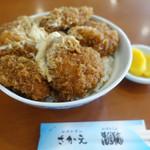 レストラン さかえ - カツ丼普通盛り