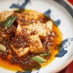 飄香 - 麻婆豆腐