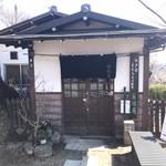蕎遊庵 - 試練の先に現れる古民家蕎麦屋