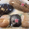 和っしょい - 料理写真:パン3個