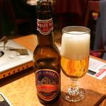 クンビラ - ネパールアイスビール
