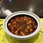 陳建一 麻婆豆腐店 - 麻婆豆腐