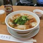 慶華飯店 - 海老ワンタン600円