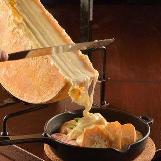 「燻製屋さんが本気で考えたラクレットチーズ」が登場!