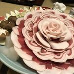 畑かく - 料理写真: