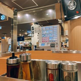 麺やマルショウ 地下鉄新大阪店