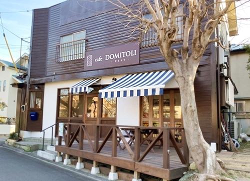 「cafe DOMITOLI 調布店(東京都調布市深大寺元町1-14-8)」の画像検索結果