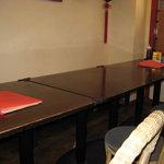 青葉 - 12名様以上のコース+飲み放題ご注文で貸切可!歓送迎会やご家族での集まりなどにぜひご利用ください。