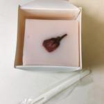 桔梗屋織居 - 料理写真:桜みるくとうふ