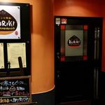 ワイン&焼酎 KURIKI 九州料理の店 - 外観