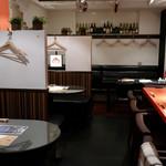 ワイン&焼酎 KURIKI 九州料理の店 - スタイリッシュでオシャレな空間
