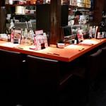 ワイン&焼酎 KURIKI 九州料理の店 - カウンター席