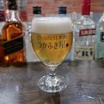 PIKOSHHHU - 生ビール