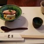 割烹 東吉 - 料理写真:先付