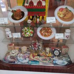 キッチン カントリー - 食品サンプルでのメニュー2